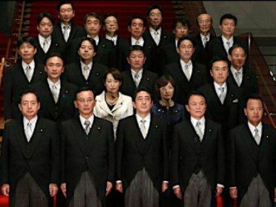 LDP Cabinet
