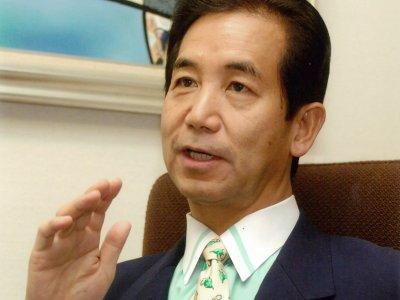 IP Forum -  Kozo Yamamoto