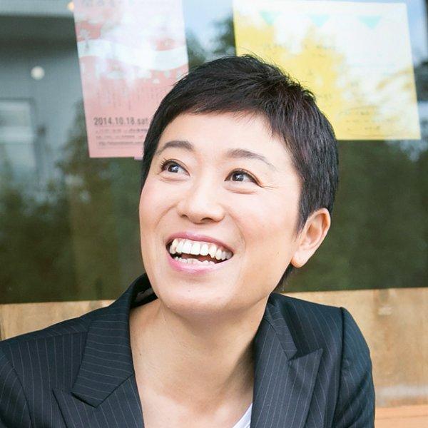 IP Forum - Kiyomi Tsujimoto